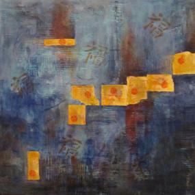 Go Wild: Abstract Art